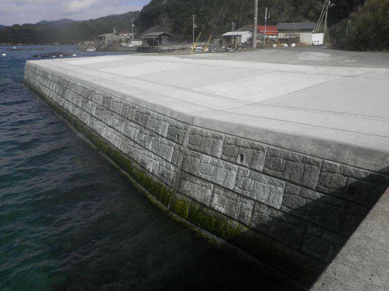 栄喜漁港 水産基盤ストックメネジメント工事